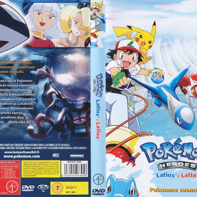 Pokemon Heroes Movie Images Pokemon Images